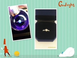 螢光反應的鑽石
