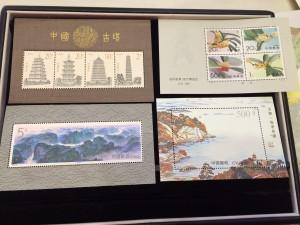 中國郵票估價府中_5841