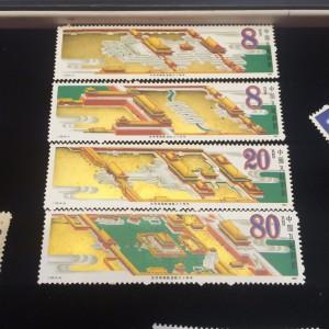 中國郵票估價府中_6561