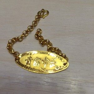 黃金彌月飾金