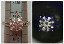 鑽石回收 八心八箭