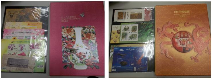 台灣 中國郵票收購