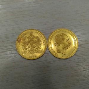 1892年奧地利10法郎金幣