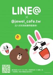 20151215-LINE