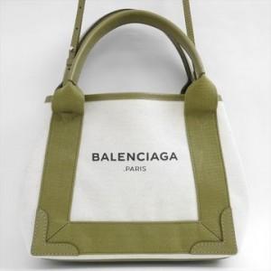 bag-02181-1