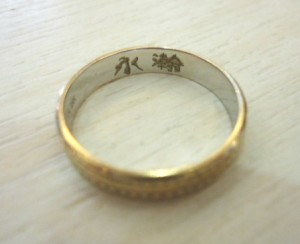 收購K9雙色金戒指、刻有姓名的K金戒指回收