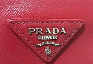 什麼是Prada Saffiano?