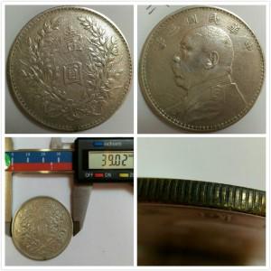 袁大頭古幣收購分享 JewelCafe
