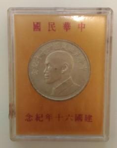 JEWEL CAFE興隆店收購 古幣 (台北市文山區捷運萬芳醫院站)