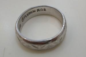 0926-貴金屬-鉑金(白金) 1