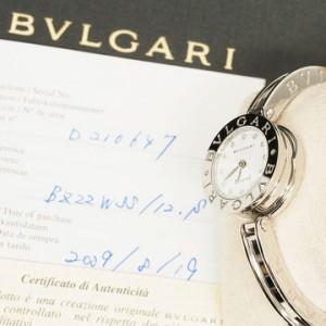 寶格麗 - B.zero 1系列腕錶 – BZ22 -2