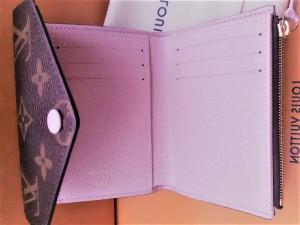 04.26-開運、招財長夾 LOUIS VUITTON 皮夾回收 JEWEL CAFE 蘆洲店 (新北市)-2