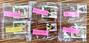 08.01-零零散散、少量的郵票也可以收購唷!! JEWEL CAFE 回收專門店 蘆洲店 (新北市)