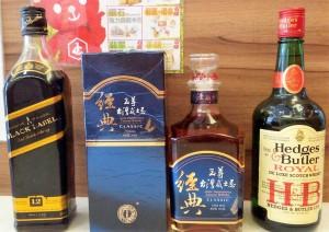 08.16-WHISKY 威士忌收購  JEWEL CAFE 老酒收購專門店 (新北市-蘆洲店)