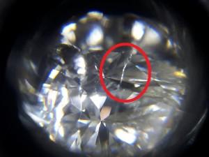 09.02-常見的鑽石內含物-Feather羽裂紋  JEWEL CAFE 鑽石回收專門店 (新北市-蘆洲店)-2