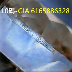 11.11-GIA舊證鑽石&證書不見了!! 一樣可以收購換現金唷!! JEWEL CAFE 鑽石回收專門店-蘆洲店 (新北市)-2
