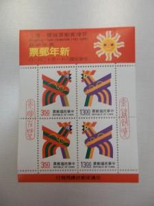 1014郵票