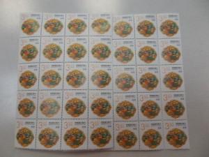0112郵票