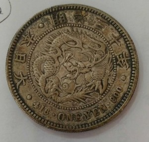 古幣銀元2
