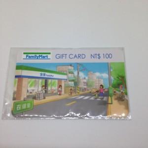 回收全家商品卡