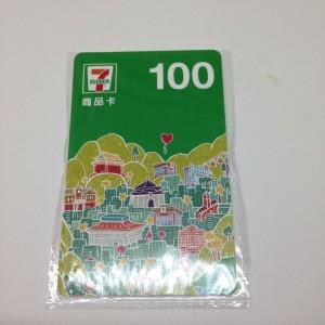 回收7-11商品卡