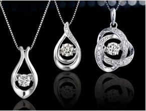 鑽石收購1003