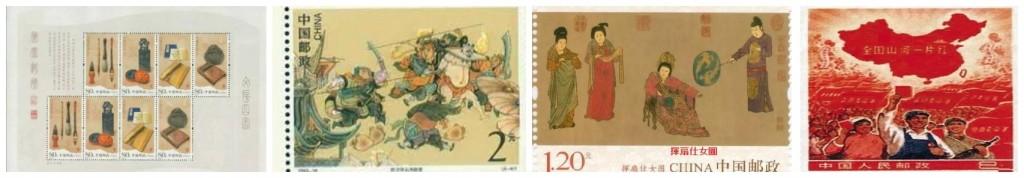 中國郵票收購