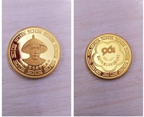 尾牙公司送的紀念金幣
