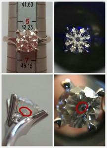 1克拉鑽石回收 淨度等級介紹
