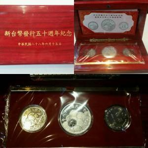新台幣發行五十週年紀念幣