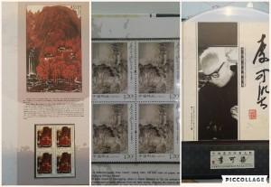 李可染作品選郵票紀念冊
