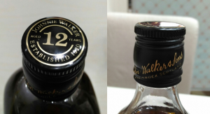 老酒瓶口完整性