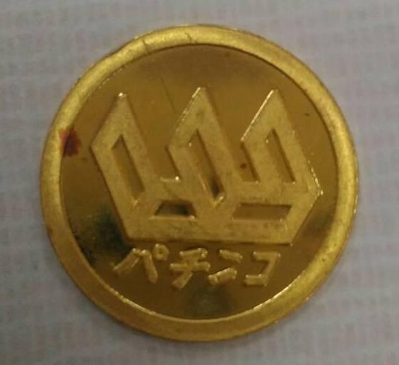 柏青哥金幣