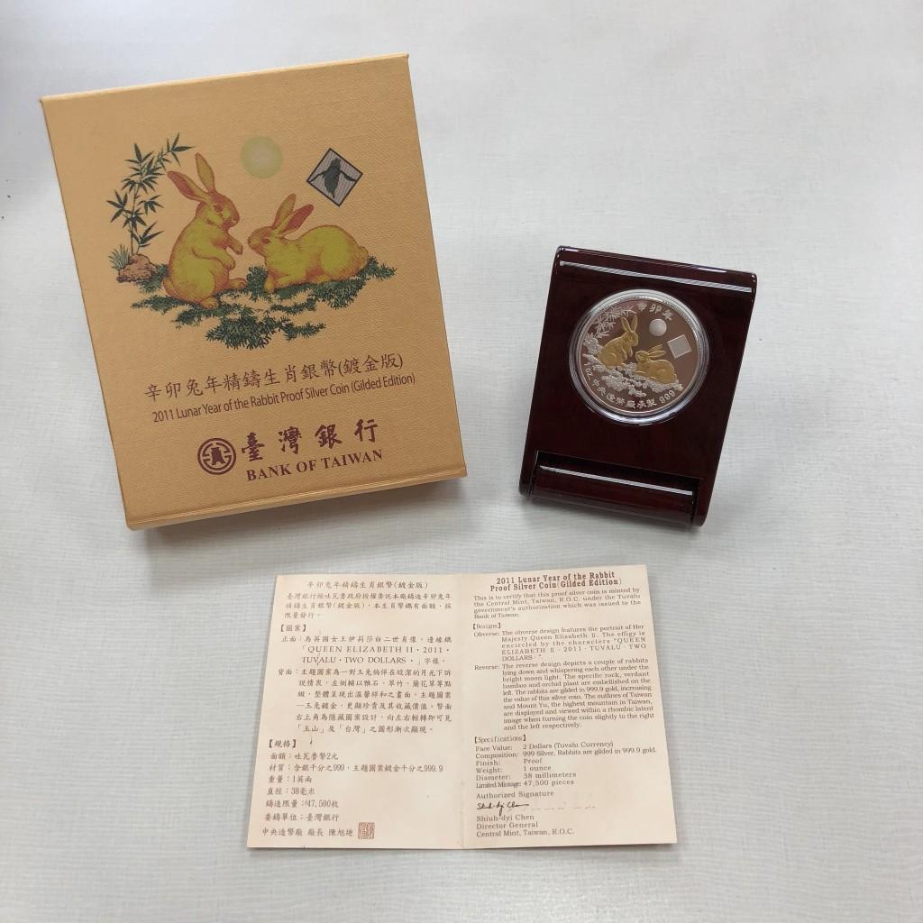 辛卯兔年鍍金版銀幣