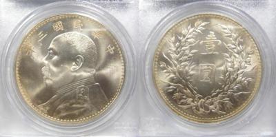 400px-1914中華民國三年(袁世凱像)壹圓
