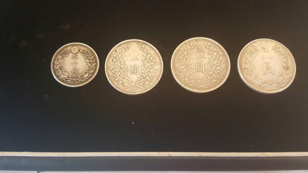 0707古幣