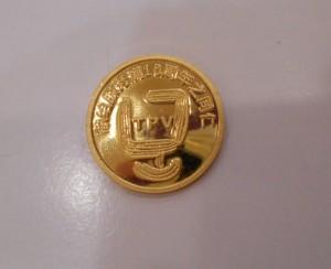 黃金紀念徽章收購