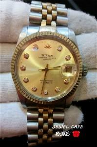 蘇黎世手錶收購