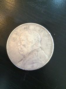 1101袁大頭古幣收購