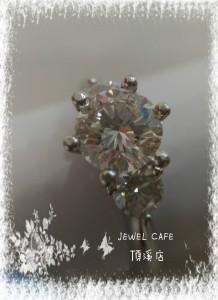 91分鑽石戒指收購