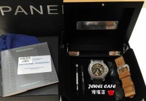 沛納海手錶收購