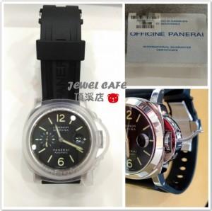 沛納海手錶收購2