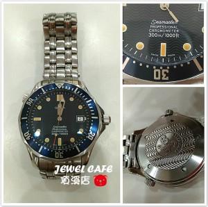歐米茄手錶收購