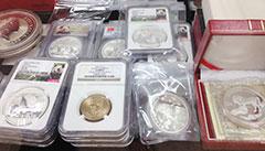 古幣 舊鈔